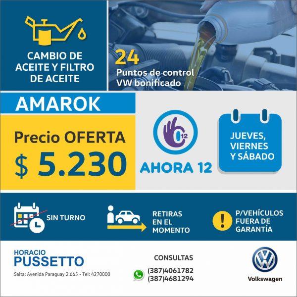 Service Express para tu Amarok sin turno y finaciado!